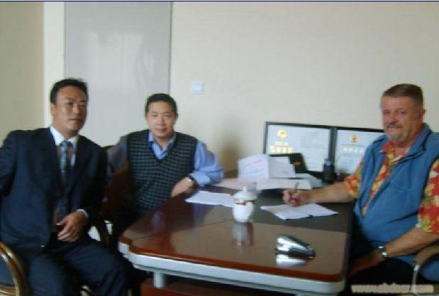 张江工商注册代理