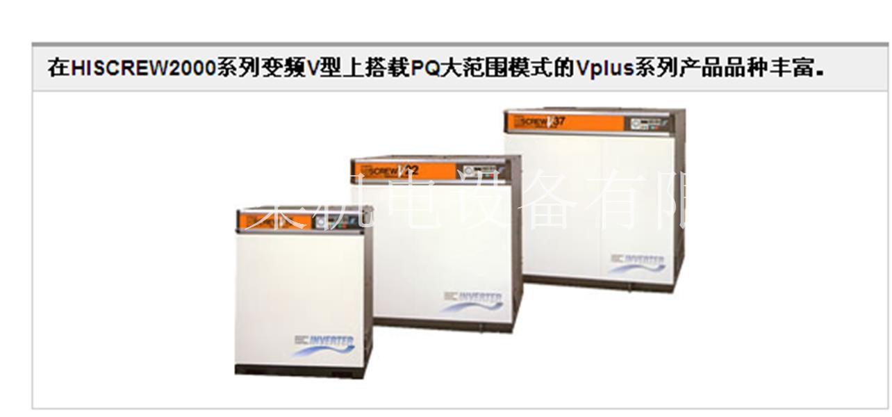 HISCREW 2000系列变频Vplus型