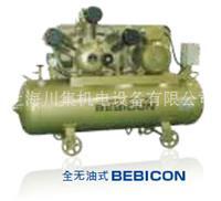 日立空压机全无油活塞式空压机系列