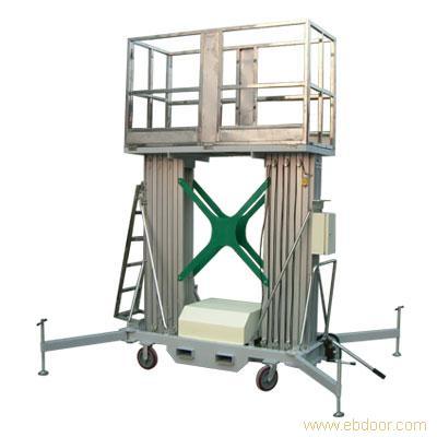铝合金双柱式升降机