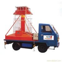 直流电瓶车载式升降机