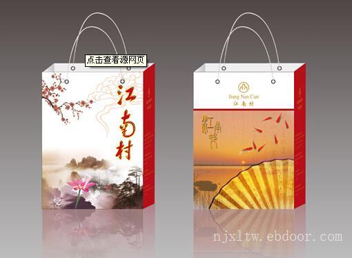 南京手提袋设计制作