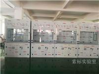 上海pp通风柜厂家