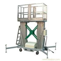 上海升降机/液压升降机/液压升降平台/高空作业平台