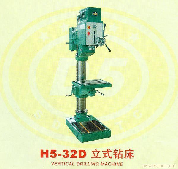 H5-32D立式钻床