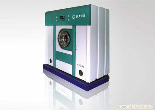 意大利布莱尔环保全自动干洗机成都干洗机、