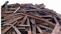 上海不锈钢回收/上海不锈钢回收公司