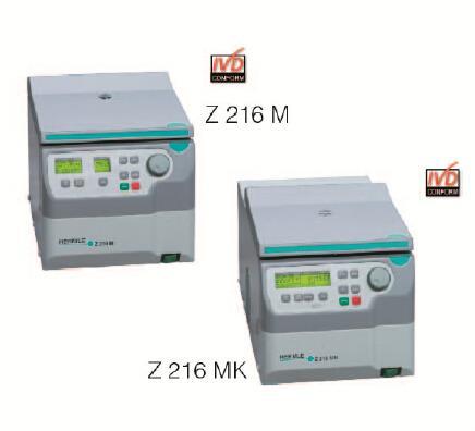 进口微量离心机_Z216M_Z216MK