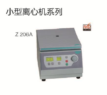 进口小型离心机_Z206A离心机