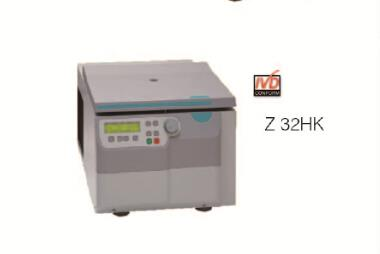 进口高速冷冻离心机_Z32HK通用离心机
