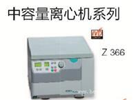 进口中容量离心机_Z366中容量离心机