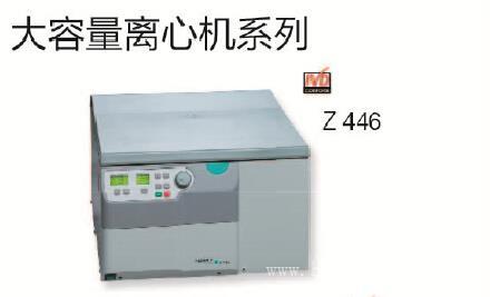 进口大容量通用离心机_进口离心机价格