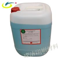 上海维格拉厂家供应 维格拉3310润版液批发