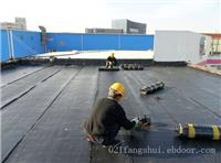 上海防水材料-上海防水工程-上海防水公司