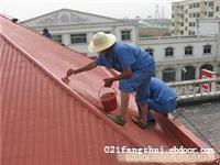 上海防水材料-上海防水公司-上海防水补漏