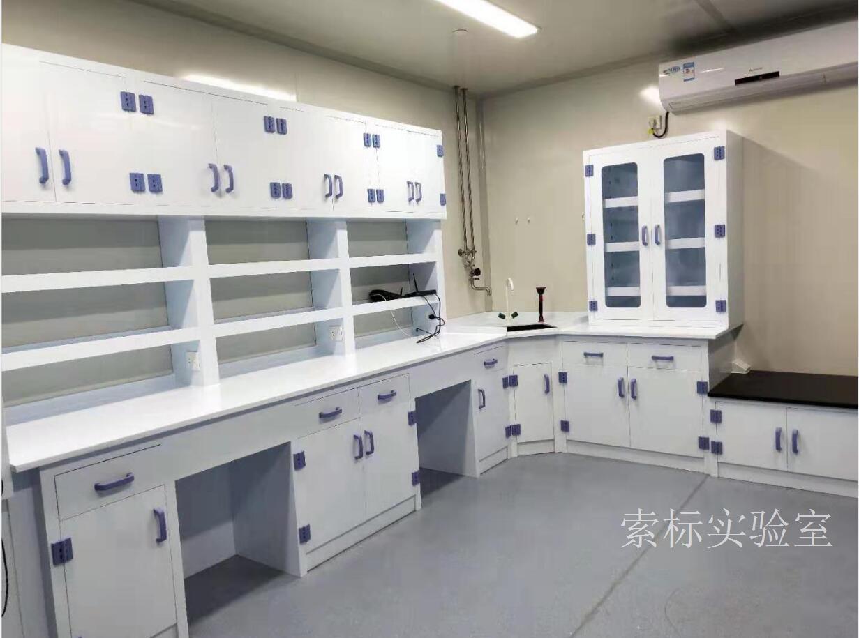 上海pp实验台报价-上海pp实验台价格