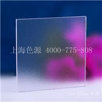 树脂 玻璃