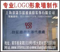 广告公司/上海广告公司/上海广告制作公司/图文制作公司