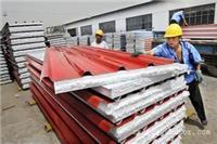 山西太原钢结构工程/山西夹芯板