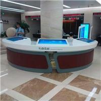 中国银行营业厅