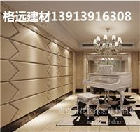 南京软包吸音板南京软包南京软包厂南京背景墙软包