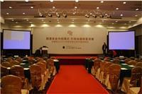 年会活动布置_上海展览设计制作