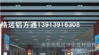 南京铝方通在哪里选择