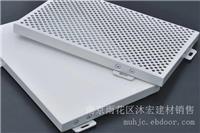 南京铝单板厂家南京铝单板安装施工