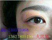 韩式眼线价格_专业韩式眼线