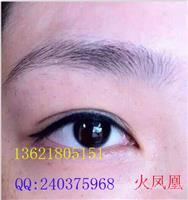 韩式眼线效果图