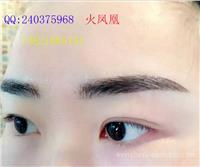 韩式半永久定妆眉