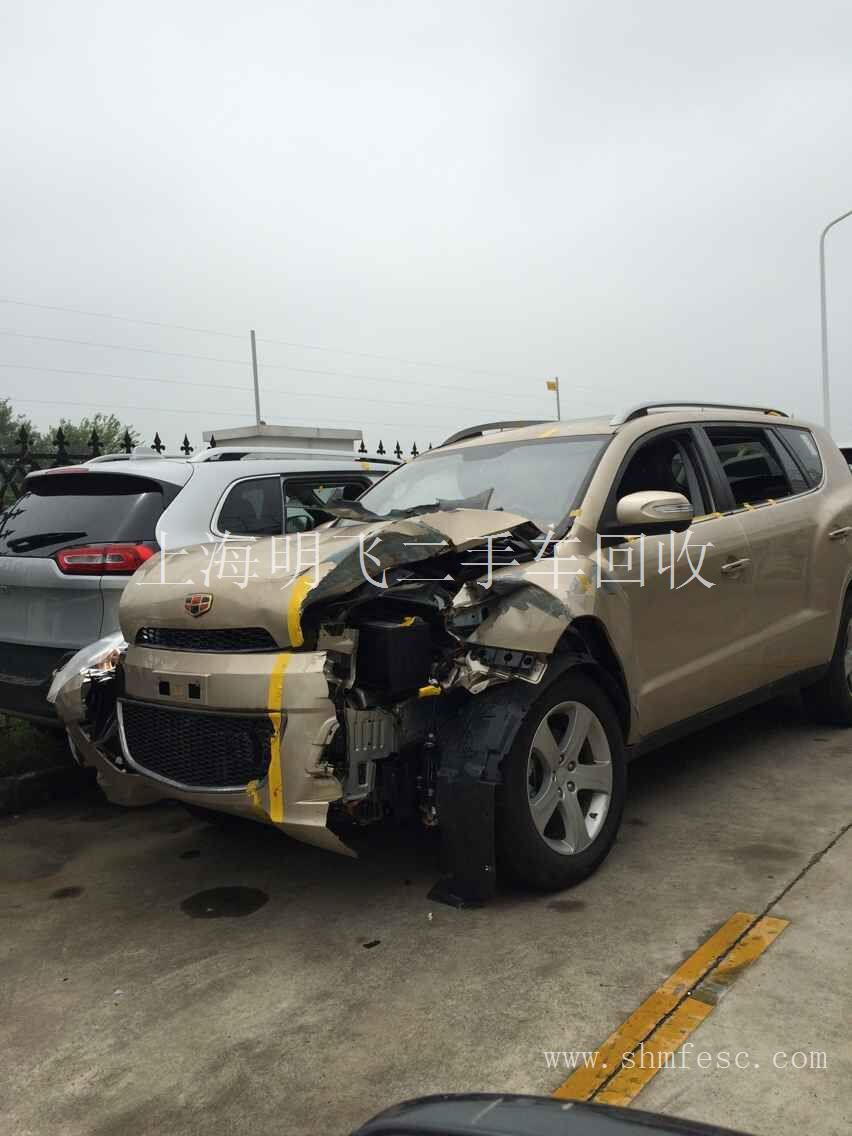 上海报废车回收_回收二手车公司/价格/电话
