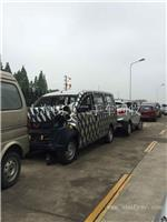 上海报废车回收_上海闵行报废车回收_松江高价回收各种报废车