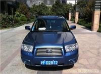 斯巴鲁-上海商务租车公司-上海商务车出租公司-上海商务租车价格-上海商务车租赁