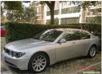 宝马7系-上海汽车租赁价格-上海宝马7系租车价格-上海汽车租赁公司-上海租车公司