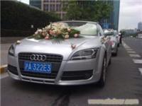 奥迪A6L-上海婚庆租车-上海婚车租赁-上海婚车租赁公司