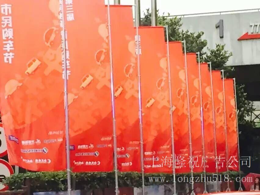 上海庆典活动布置_上海灯光音响租赁 就内容而论,在商界所举行的庆祝仪式大致可以分为四类:类,本单位成立周年庆典。通常,它都是逢五、逢十进行的。即在本单位成立五周年、十周年以及它们的倍数时进行。第二类,本单位荣获某...