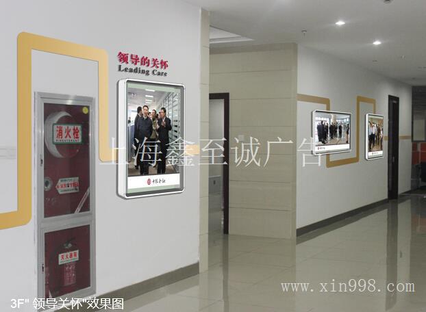 企业文化墙设计,企业文化走廊设计