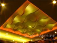 南京软膜天花的各种服务提供了安全的保障