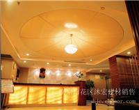 南京软膜天花的优势特点