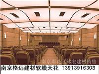 南京软膜天花的颜色种类也有很多