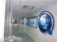 企业文化背景墙、企业文化背景墙设计、企业文化背景墙公司