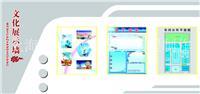 企业文化、企业文化设计、企业文化公司