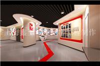 企业文化长廊、企业文化墙、企业文化展厅