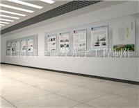 上海企业文化走廊、上海企业文化长廊