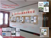 宝山企业文化墙、宝山企业文化墙设计、宝山企业文化墙公司