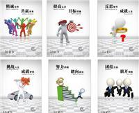 虹口企业文化墙、虹口企业文化墙设计、虹口企业文化墙公司