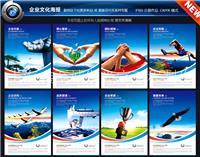 青浦企业文化墙、青浦企业文化墙设计、青浦企业文化墙公司