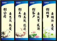 黄浦企业文化墙、黄浦企业文化墙设计、黄浦企业文化墙公司