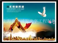 浦东企业文化展示、浦东企业文化展示设计、浦东企业文化展示公司
